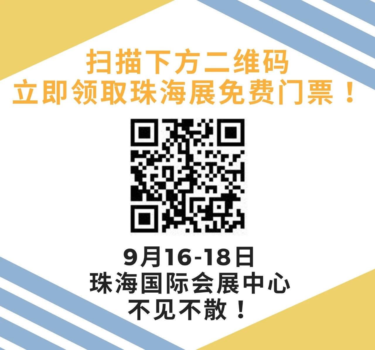 WeChat 圖片_20210401163438.jpg