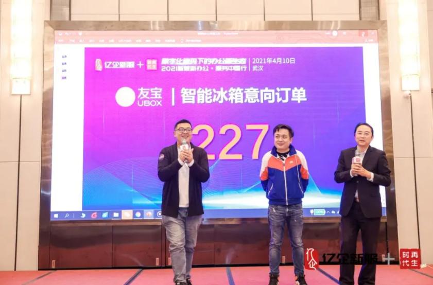 WeChat 截圖_20210416102753.png