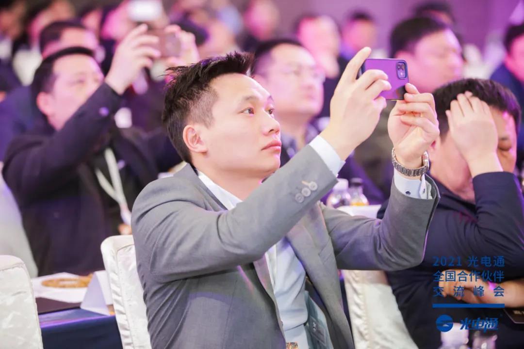 WeChat Image_20210425162121.jpg