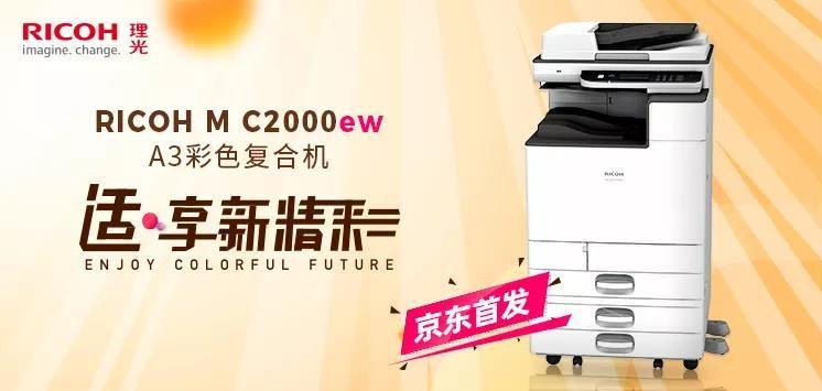 WeChat Image_20210414111043.jpg