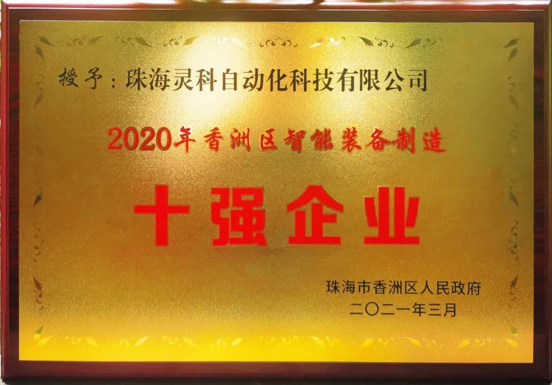 WeChat Image_20210401151527.jpg
