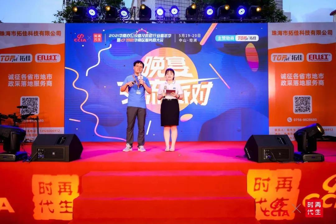 WeChat Image_20210520120435.jpg