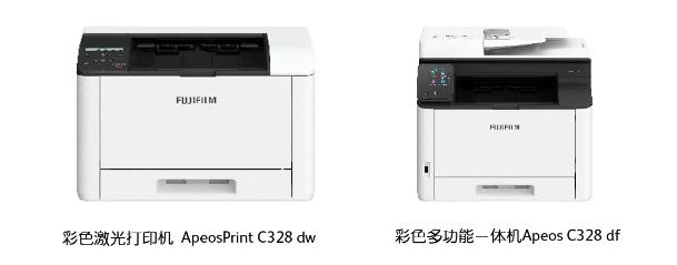 富士胶片打印机1.png