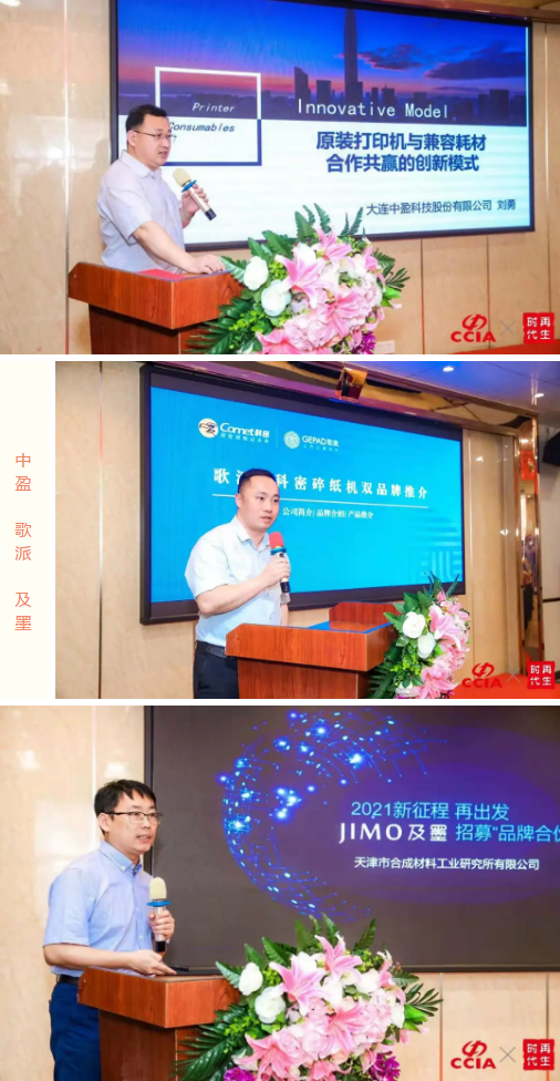 WeChat Screenshot_20210520120250.png