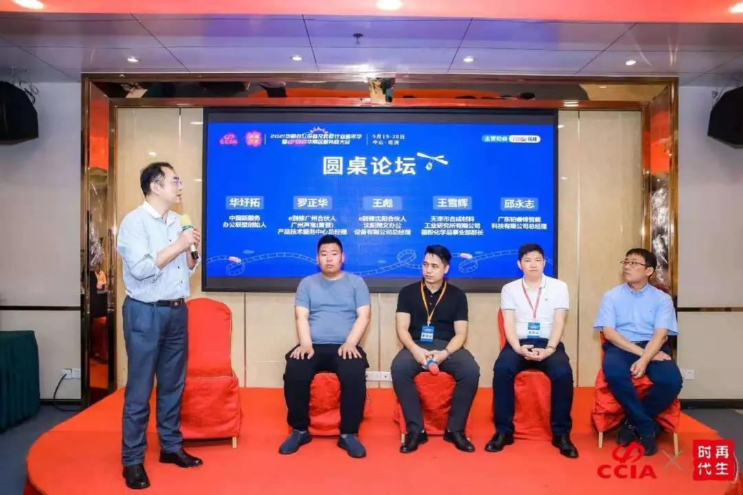 WeChat Image_20210520120359.jpg