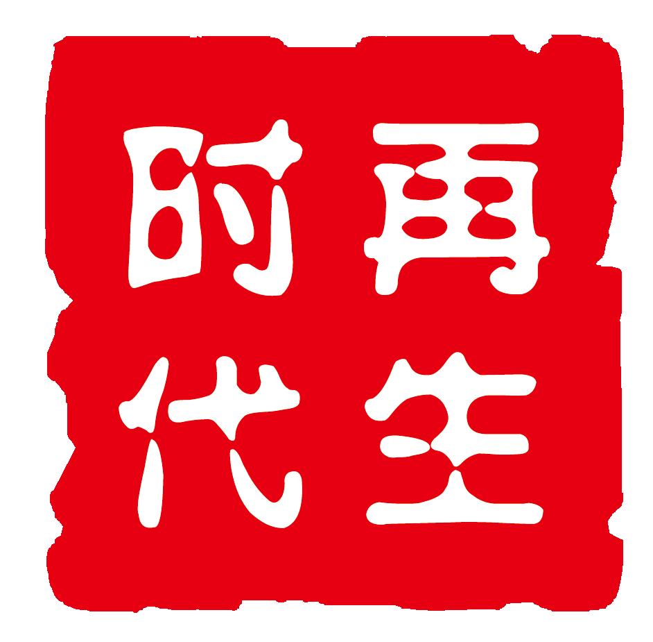 2021中国(北方)国际办公设备及耗材展览会暨产业高峰论坛