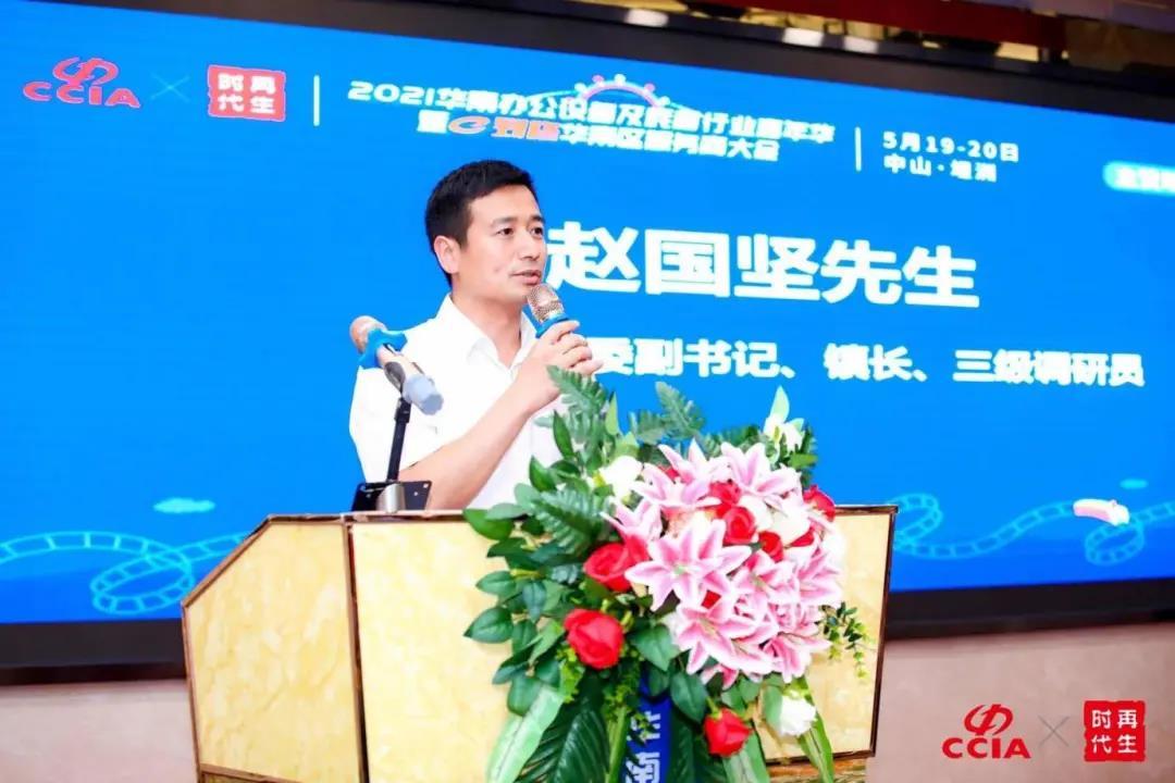 WeChat Image_20210520115708.jpg
