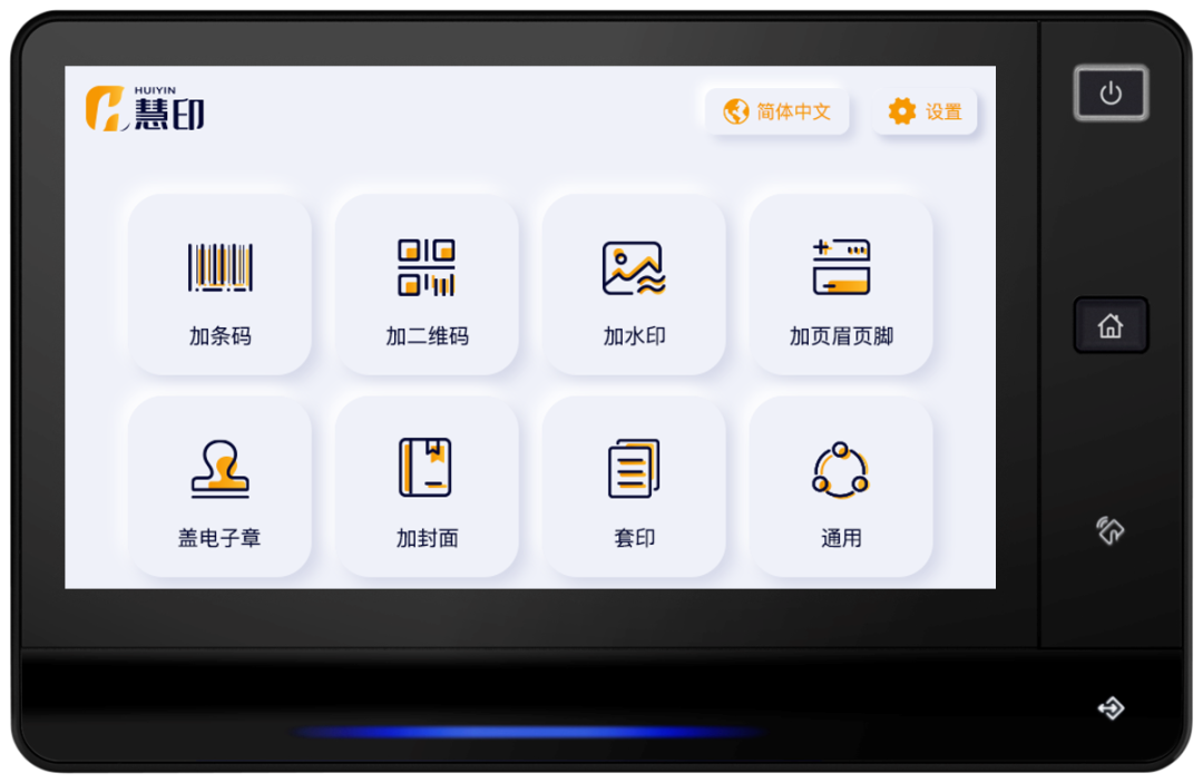 WeChat Image_20210514140842.png