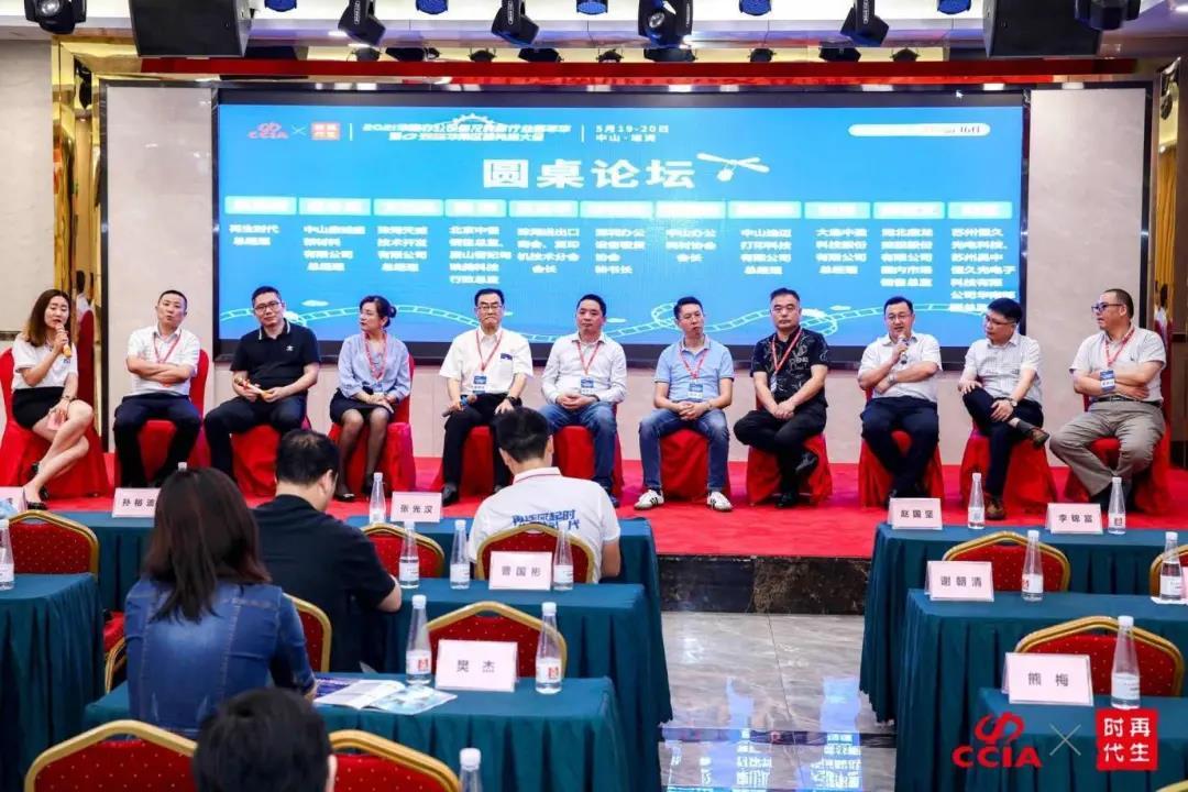 WeChat Image_20210520120046.jpg