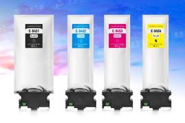 鼎龙汇杰全新推出适用EPSON墨袋式喷墨产品