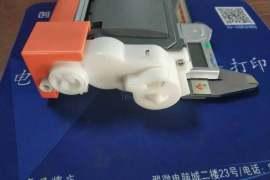 珠海泛能提供兄弟系列碳粉盒计数齿轮及自动复位专利方案许可或转让