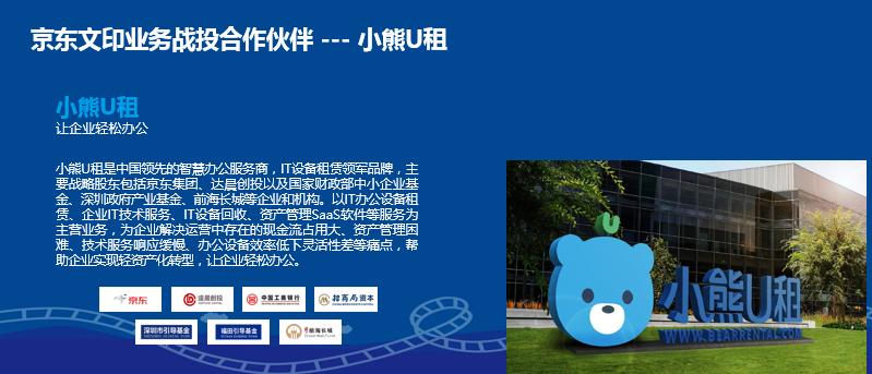 WeChat Screenshot_20210623160716.png