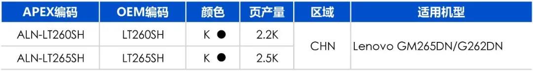WeChat Image_20210609182832.jpg