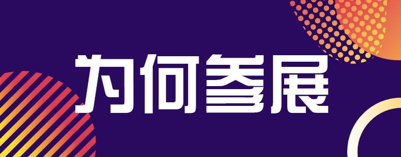 WeChat 截圖_20210602135021.png
