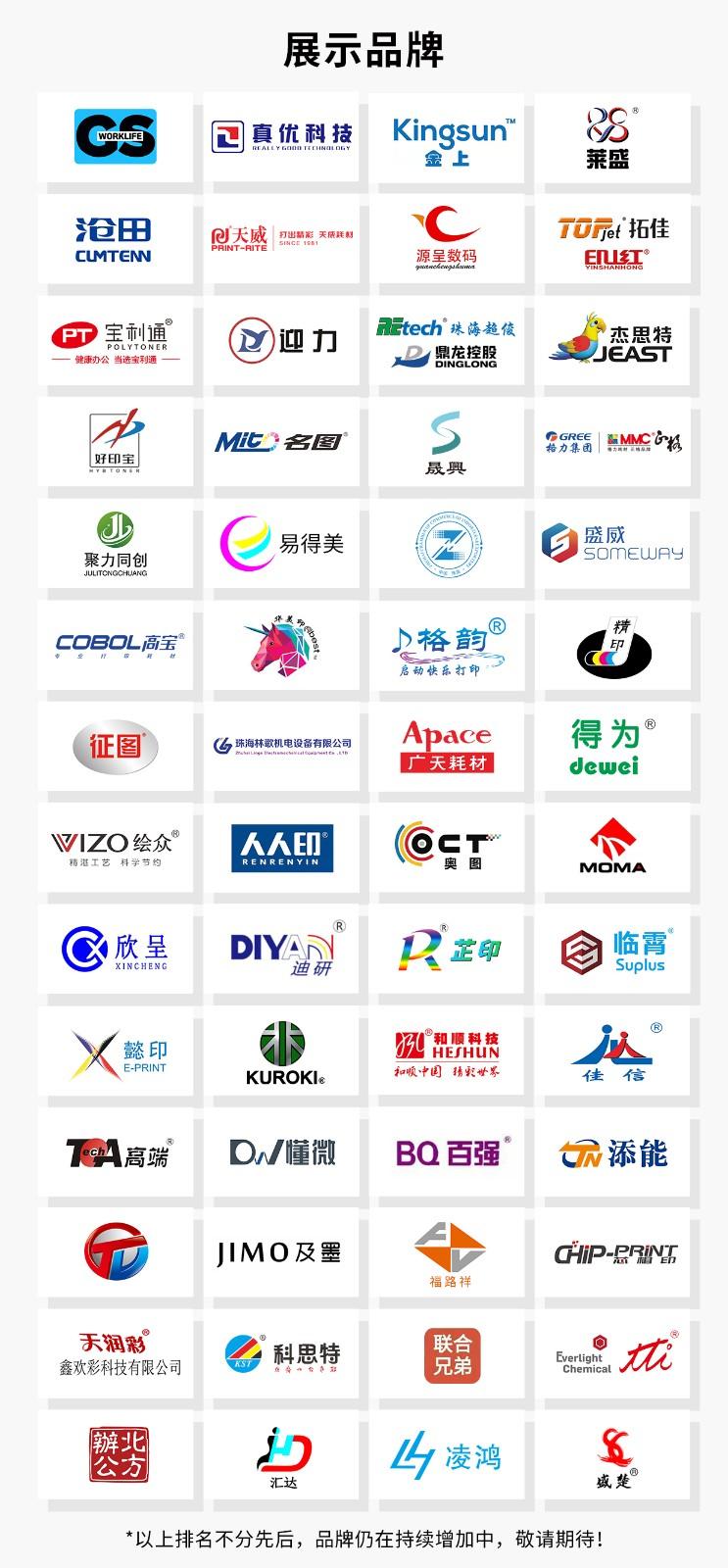 意向客户logo(43新).jpg