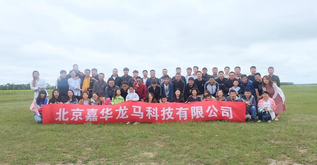 WeChat Image_20210806112409.jpg