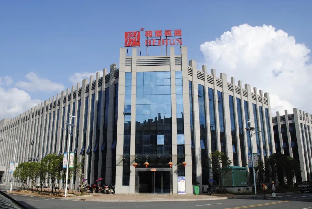 WeChat Image_20210826100719.jpg