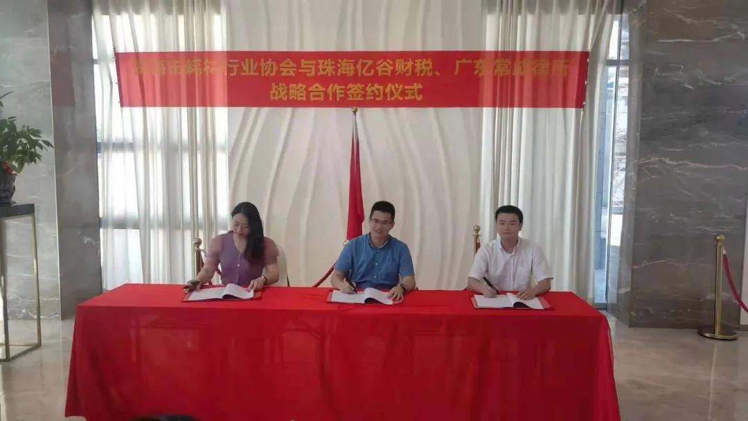 WeChat Image_20210820155843.jpg