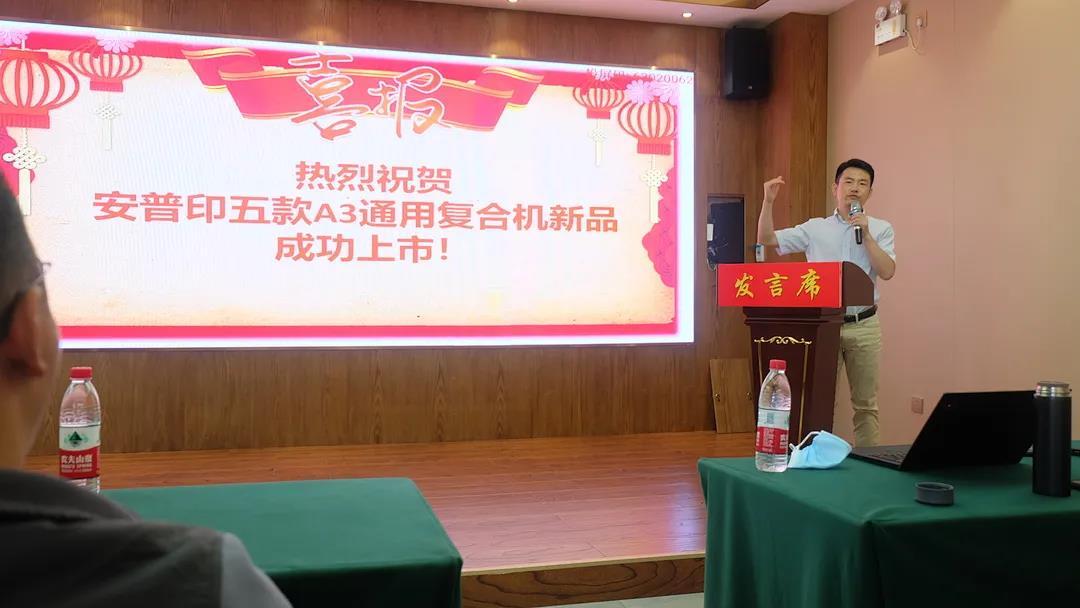 WeChat Image_20210806112217.jpg