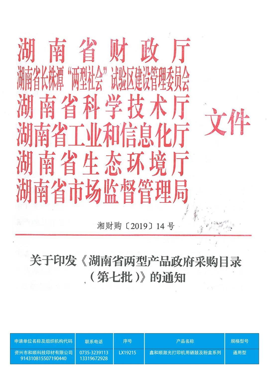 WeChat Image_20210826100723.jpg
