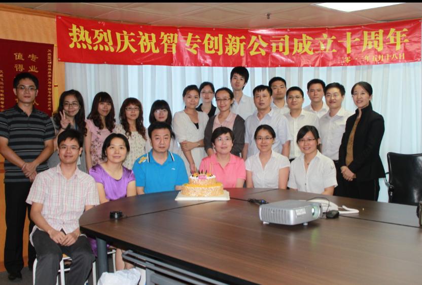WeChat Screenshot_20210810151401.png