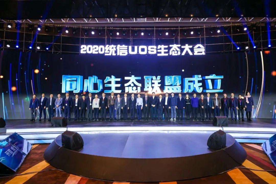 WeChat Image_20210810173737.png