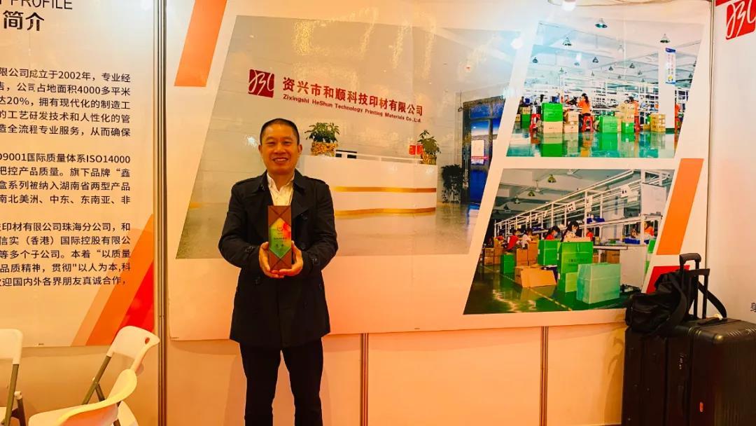 WeChat Image_20210826100728.jpg