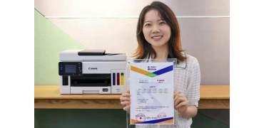 60款佳能喷墨打印机完成与国产操作系统的认证