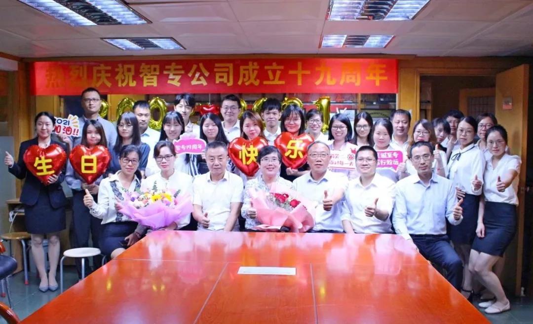 WeChat Image_20210807135735.jpg