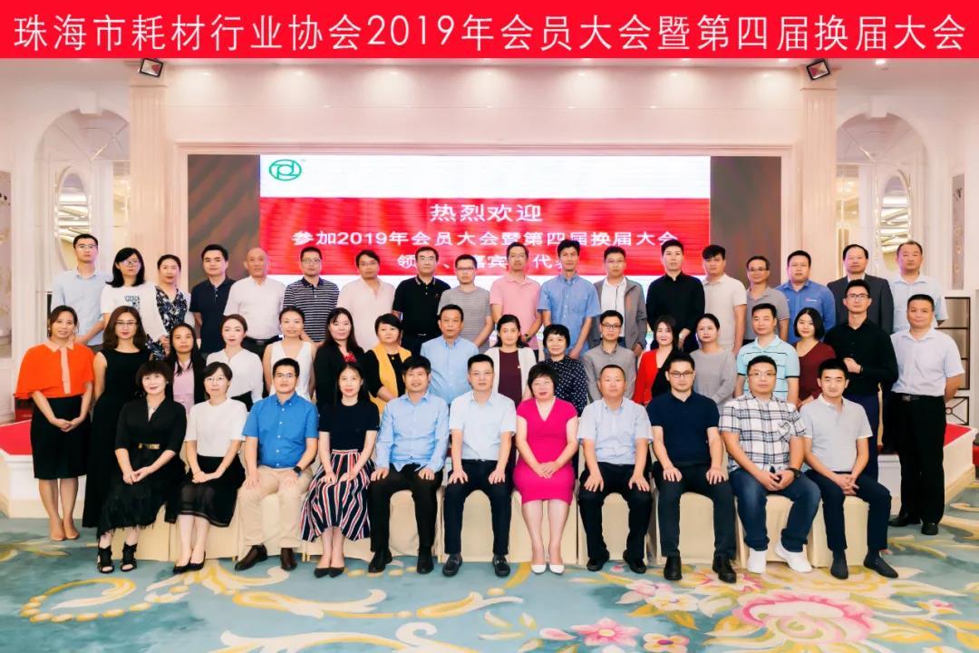 WeChat Image_20210820155834.jpg