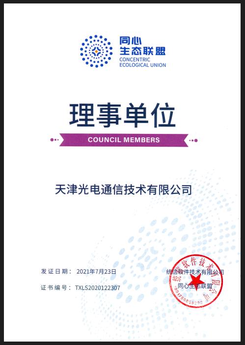 WeChat Image_20210810173918.png