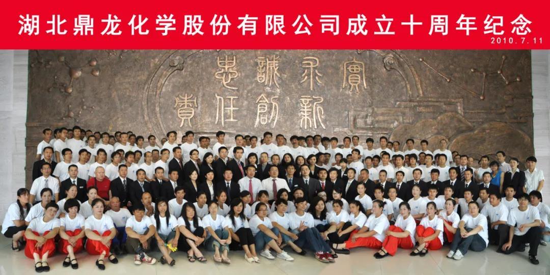 WeChat Image_20210811181915.jpg