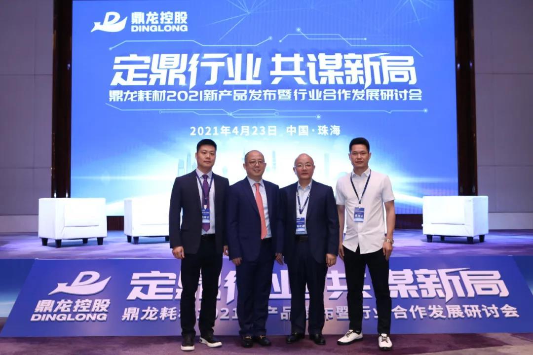WeChat Image_20210811181928.jpg