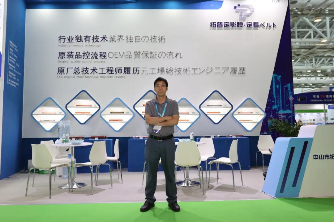 WeChat Image_20210927105245.jpg