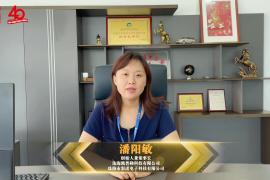 喷墨专家 匠人匠心——国产耗材行业40周年之彩诺&凯普勒篇