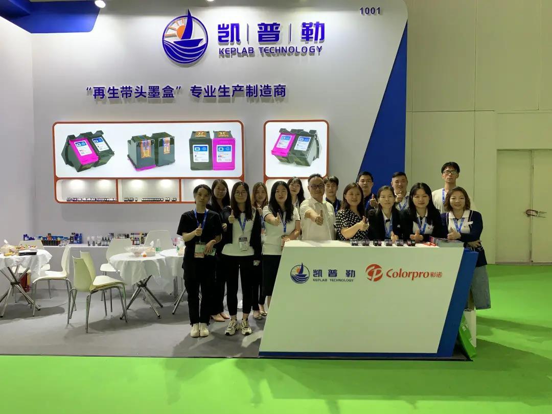 WeChat Image_20210910162800.jpg