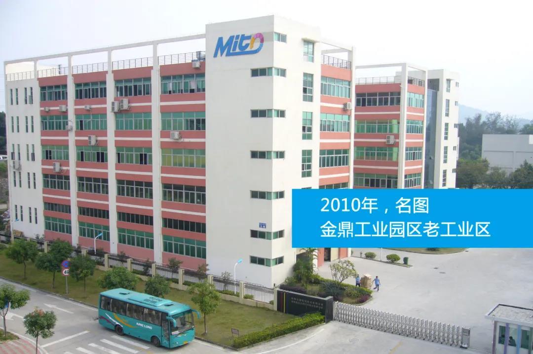 微信图片_20210901093419.jpg