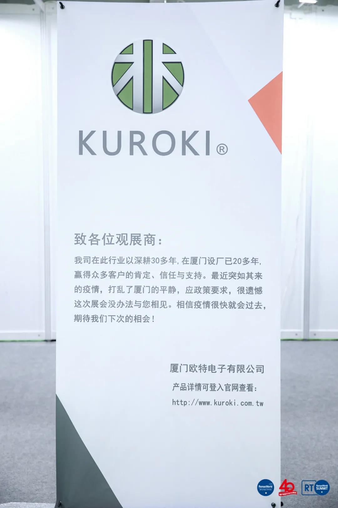 WeChat Image_20211009162626.jpg