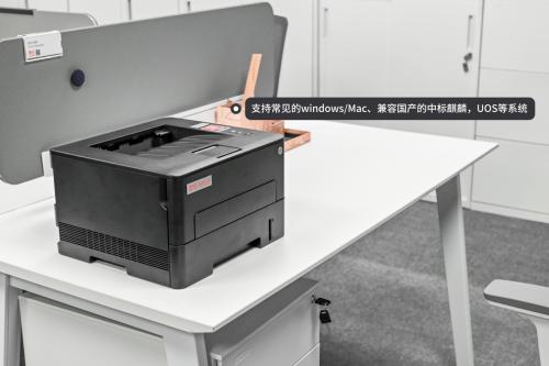 震旦打印机2.png