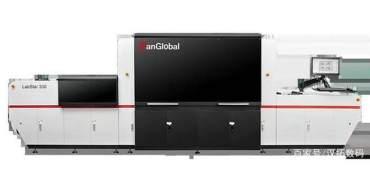 国内首家UV打印机品牌通过G7最高级别认证