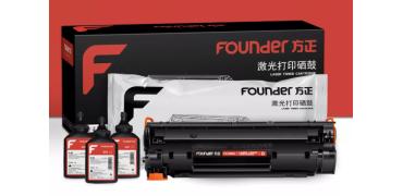 Founder方正品牌办公耗材9大类4600种型号隆重上市