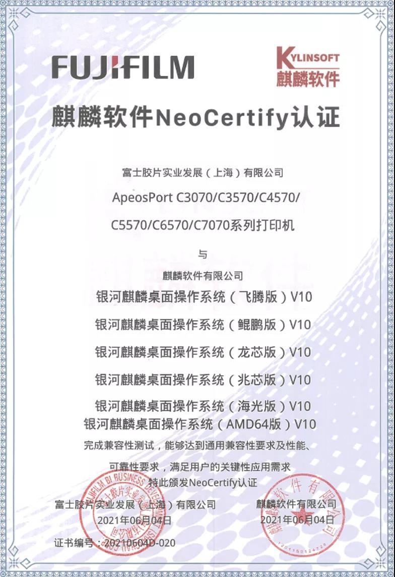 WeChat Image_20211009165203.jpg