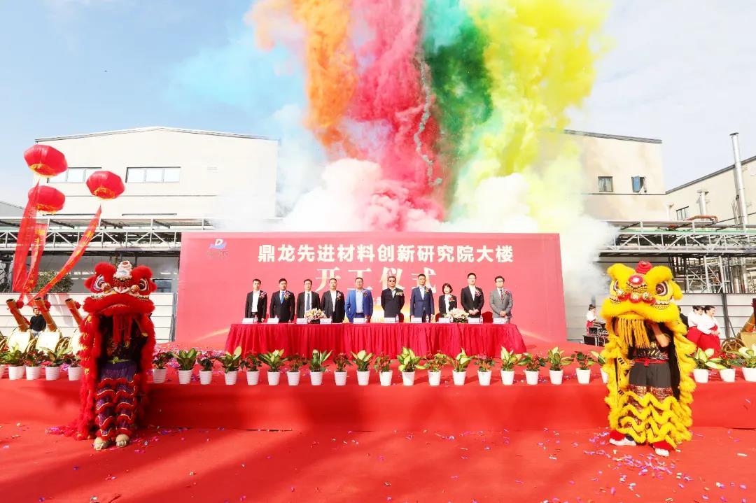 WeChat Image_20211013173034.jpg