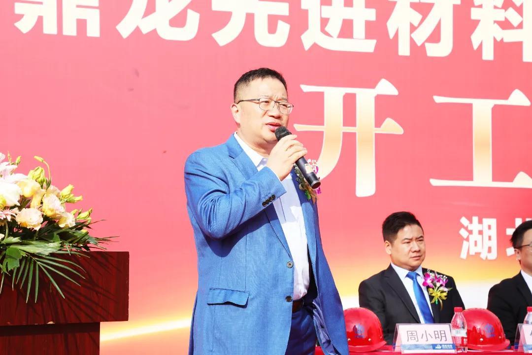 WeChat Image_20211013173332.jpg