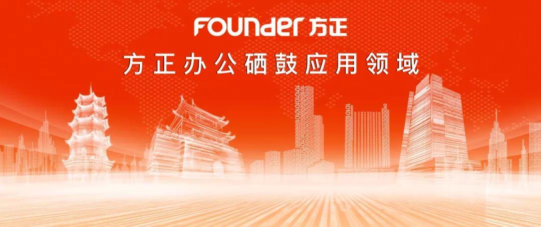 WeChat Image_20211008145934.jpg