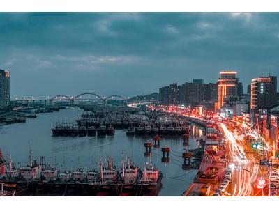 中国(浙江)自由贸易试验区