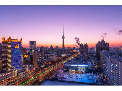 中国(黑龙江)自由贸易试验区