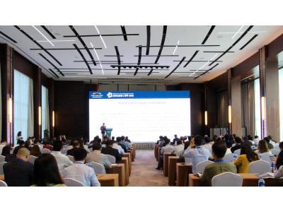 2019世界自贸区(横琴)论坛在珠海开幕
