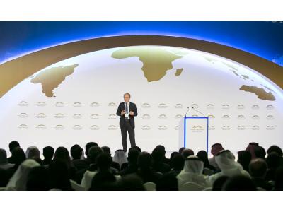 2020 世界自由区组织年度会员大会