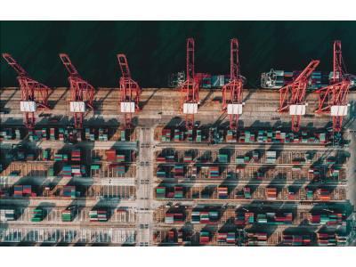 28条新政策 助力连云港自贸试验区建设